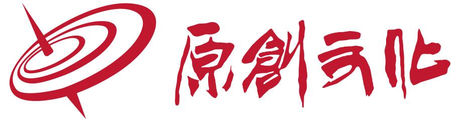 唐山原創裝飾裝潢有限公司