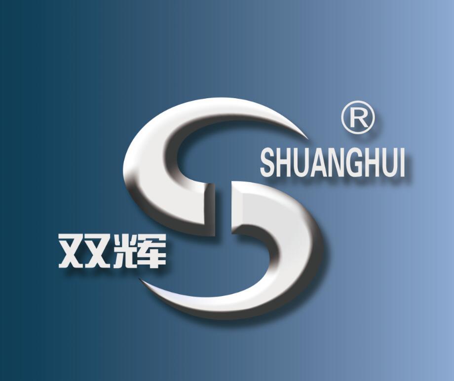 江蘇雙輝環境科技有限公司