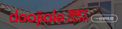 四川到家了網絡科技有限公司