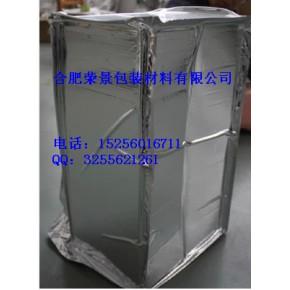 大型设备包裝真空袋 出口机器防潮包裝铝塑袋 机械防锈真空袋 铝箔袋
