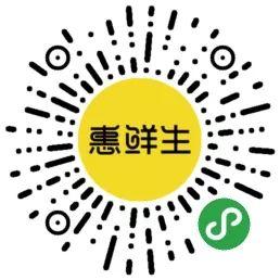 哈爾濱市萬惠網絡科技有限責任公司