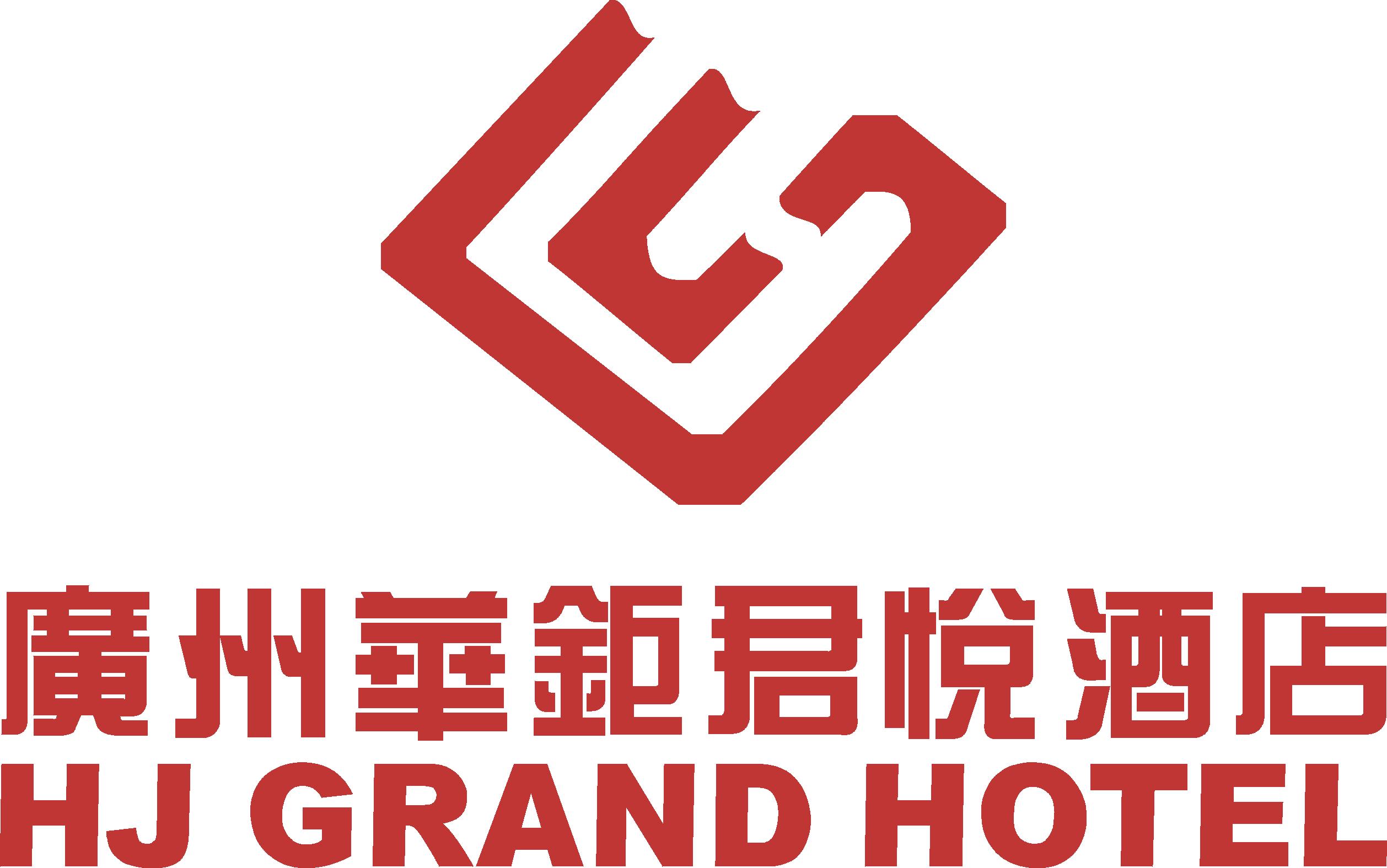 廣州華鉅君悅酒店有限公司