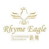 蘇州韻鷹建筑裝飾工程有限公司