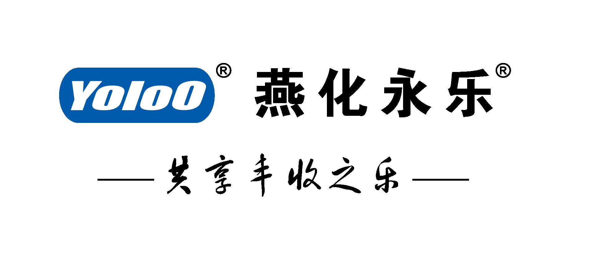 燕化永樂(樂亭)生物科技有限公司