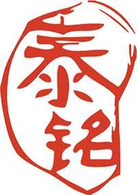 泰銘醫療服務(唐山)有限公司