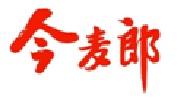 今麥郎面品(平江)有限公司