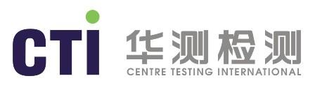 河北華測檢測服務有限公司