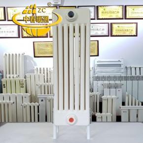 加工定制民用七柱型暖氣片,QFGZ706民用鋼七柱暖氣片,暖氣片批發價