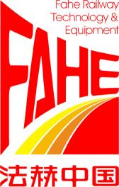 上海法赫铁道技术设备有限公司