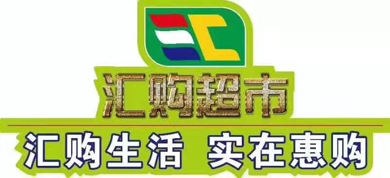 深圳普惠快信金融服務有限公司玉林分公司
