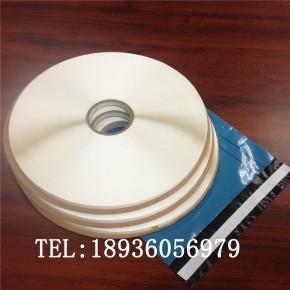 破坏胶HC1508 珠光膜封缄膠帶 热熔胶强粘双面膠帶