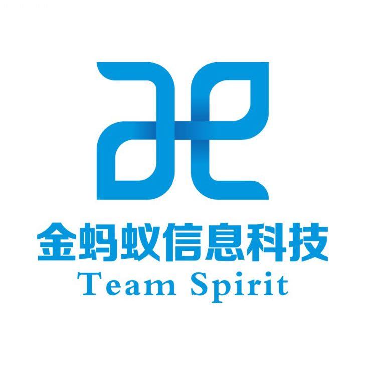 衢州金螞蟻信息科技有限公司