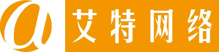 洛陽艾特網絡技術有限公司
