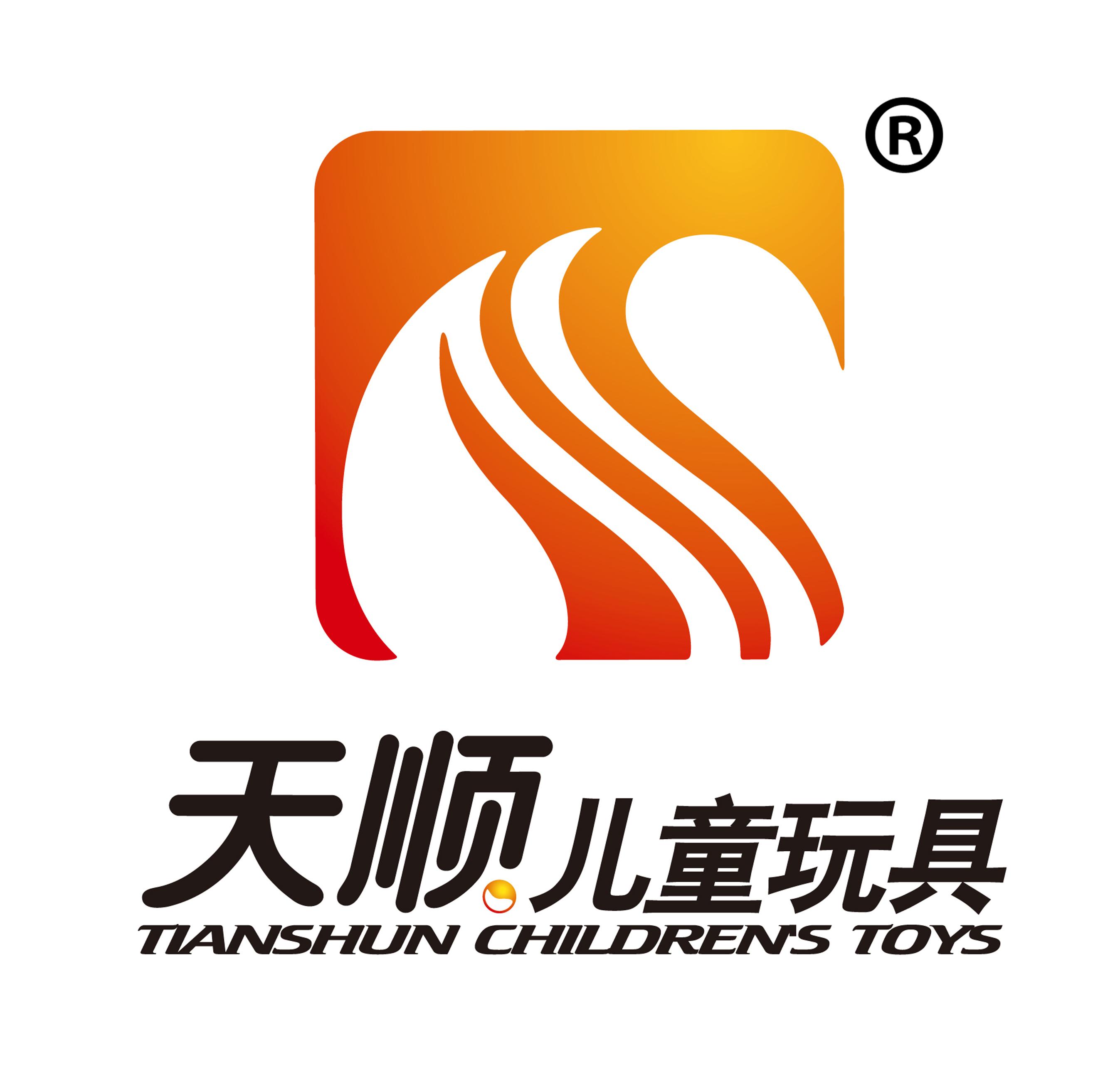 河北天順兒童玩具有限公司