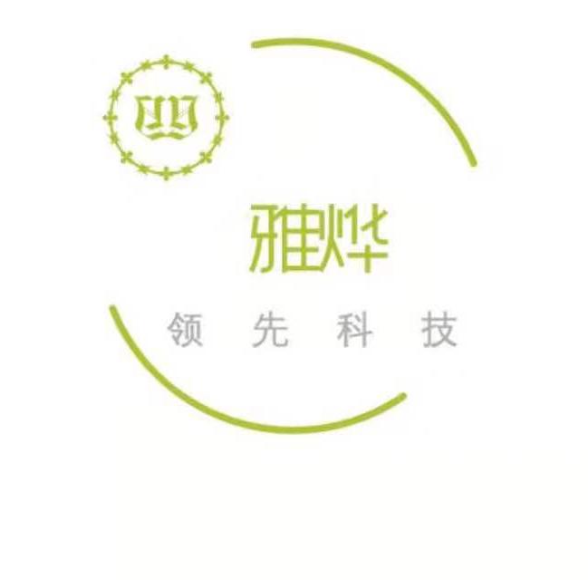 哈爾濱雅燁科技有限公司