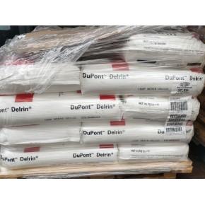 POM 苏州现货代理 美国杜邦 100P 超高韧性 聚甲醛