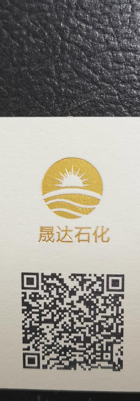 惠州市晟達石化機電設備有限公司