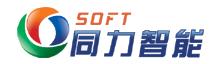 內蒙古同力科技信息有限公司