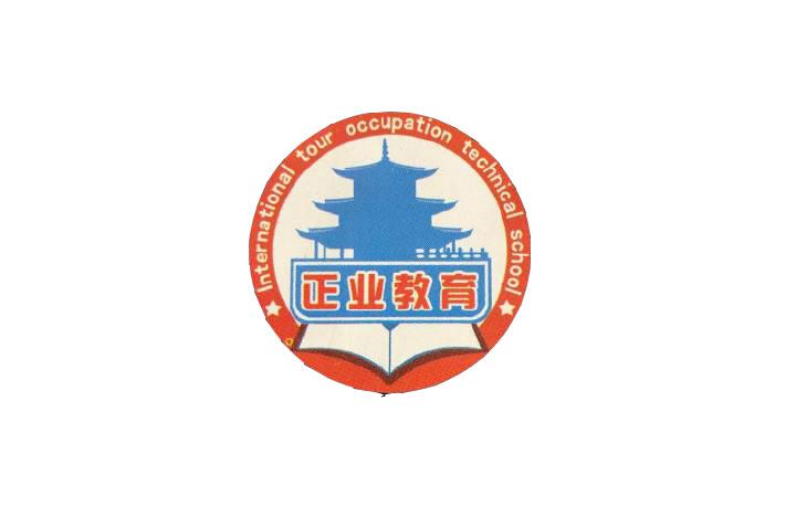 滄州海月中天文化發展有限公司