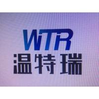 臨沂商城溫特瑞電子商務有限公司