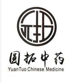 浙江元拓中藥有限公司