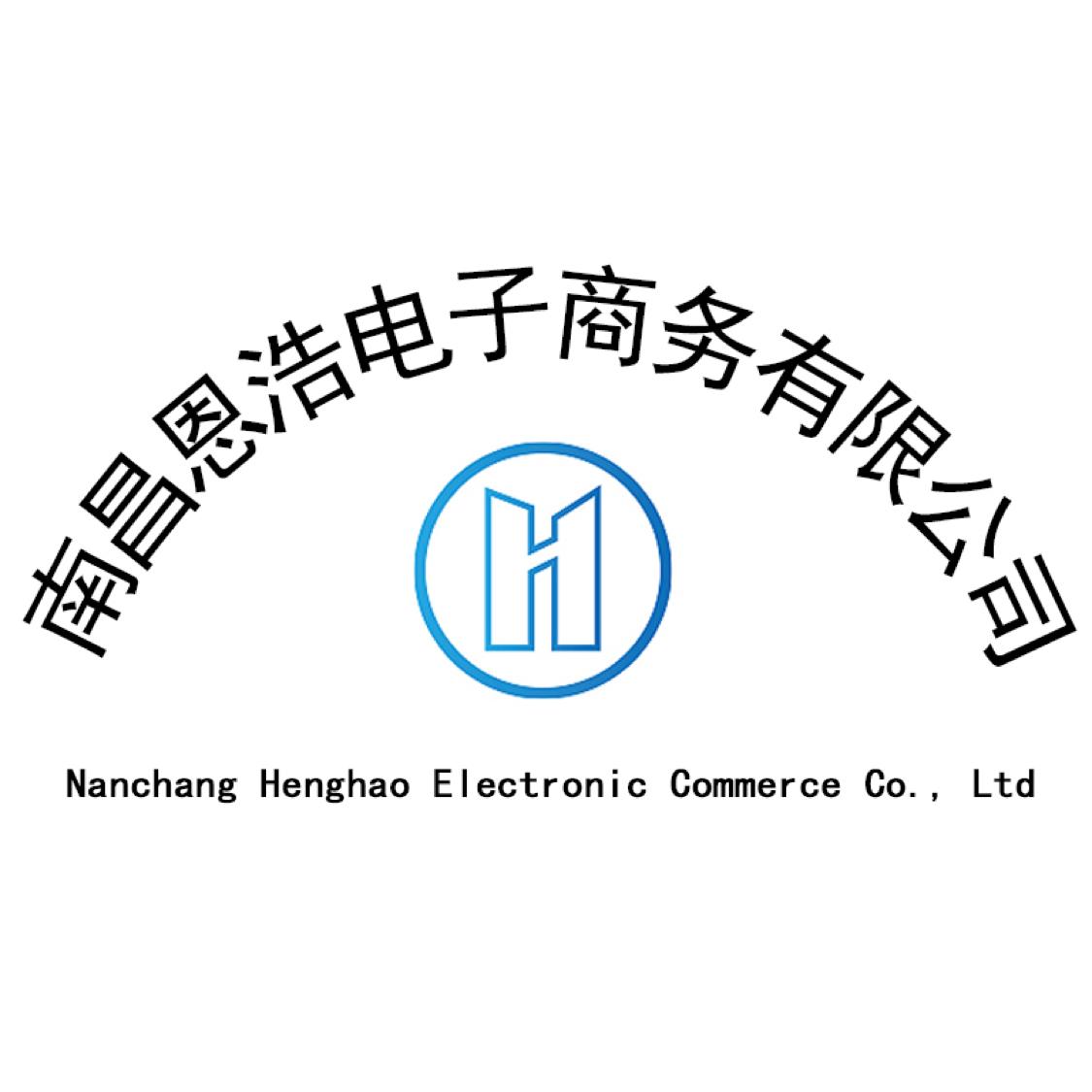 南昌恩浩電子商務有限公司