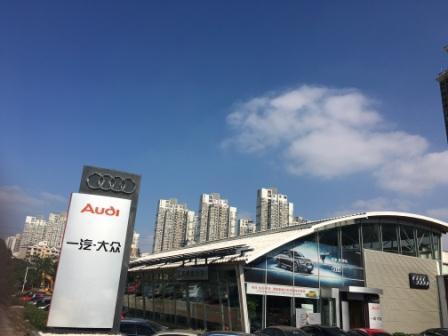 江西德奧汽車銷售服務有限公司