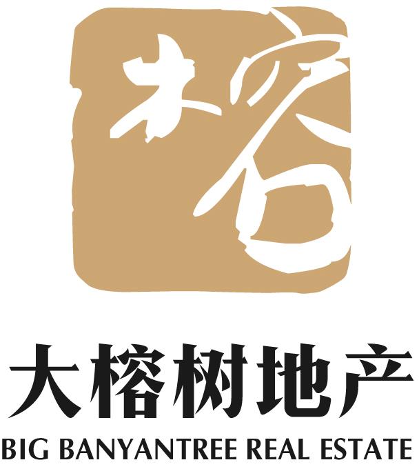 河北大榕樹房地產開發有限公司