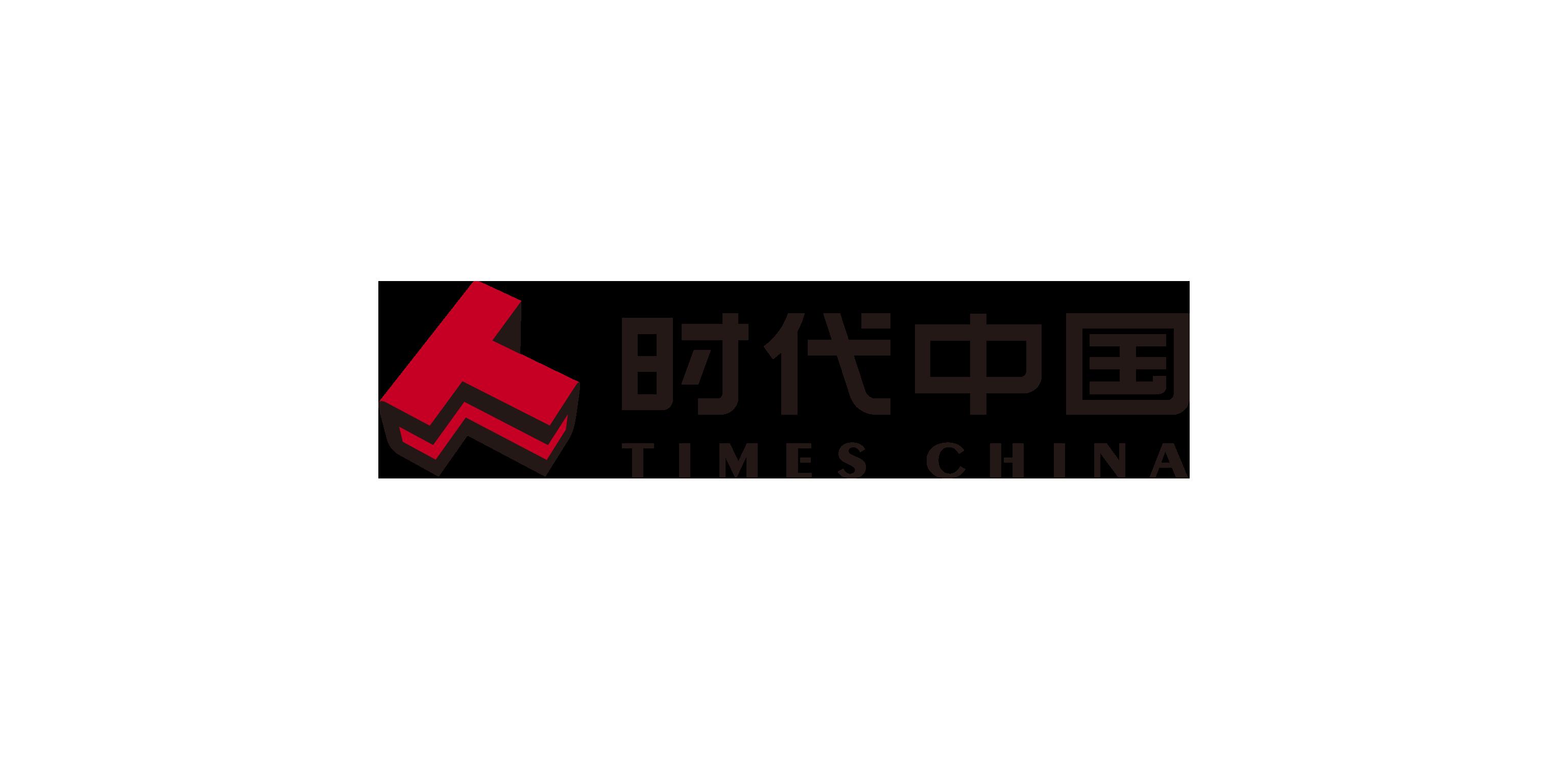 東莞市裕景房地產開發有限公司
