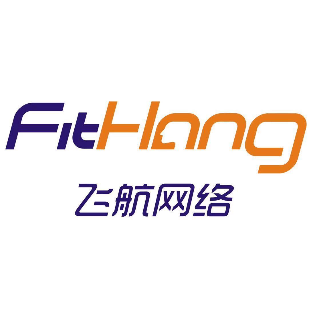 揭陽市飛航網絡科技有限公司