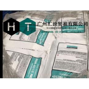 片状硅树脂OFS-6018价格 环氧有機矽樹脂ofs-6018厂家