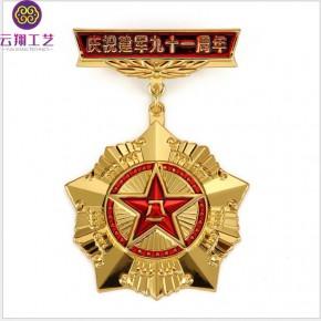 单位颁奖礼品奖牌定做 企业活动奖章定制 金属奖牌定做报价
