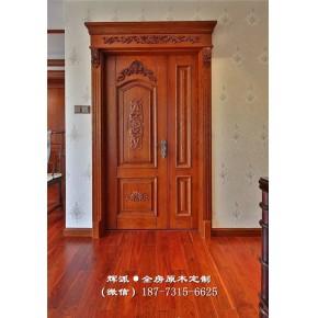 长沙市定制家具厂空间搭配、原木房门、推拉门定制油漆環保