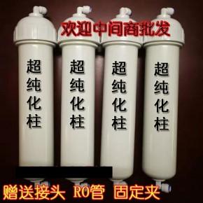 实验室纯水机膜 优普 和泰 宜科 天创 摩尔 易普易达反渗透柱纯化柱