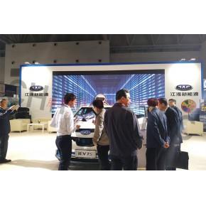 2020重慶國際新能源汽車充電設施産業展覽會