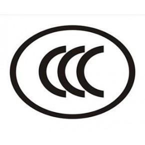 刷臉機人臉識別機CCC認證3C認證