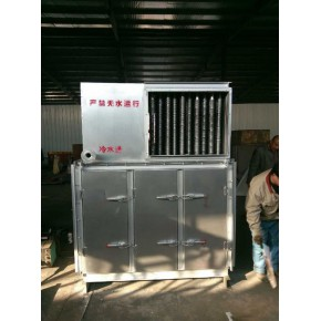 热风余热回收装置 陕西热风余热回收 日照亿源環保