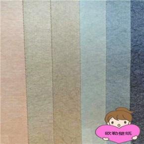 零售西安家用輕奢牆布|百搭牆面裝飾風格|錦繡牆紙批發代理