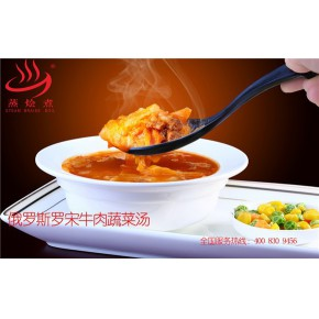蒸燴煮俄羅斯羅宋牛肉蔬菜湯250g微波即食西式濃湯調理包批發
