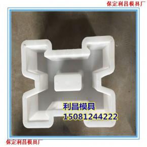 连锁块模具 常用连锁块模具细节
