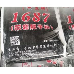 合肥内墙膩子粉 合肥华星材料厂 内墙膩子粉品牌