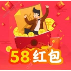 手机 58红包系统开发 (手机H5搭建)源码出售