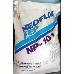 日本大金 大金美国FEP NP-40全氟乙烯丙烯