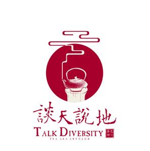 重庆谈天说地餐饮管理有限公司