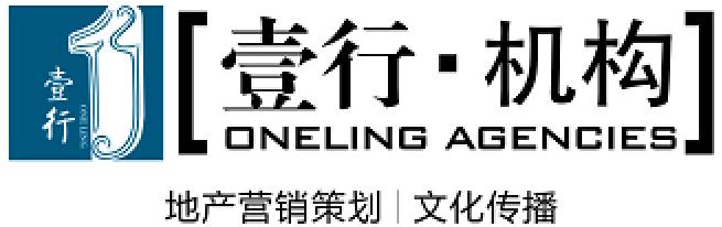 四川壹行文化傳播有限公司