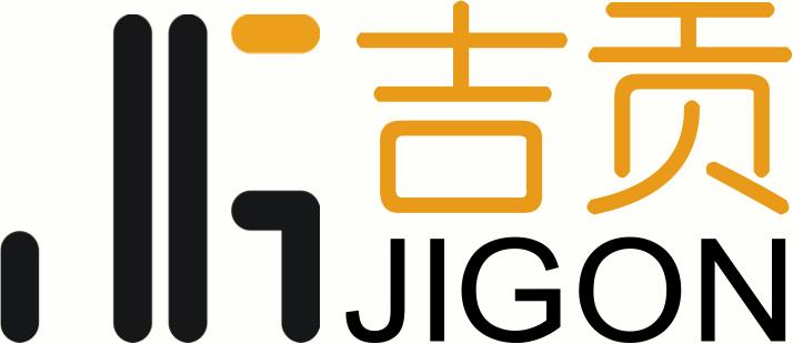 湖南吉貢供應鏈管理有限公司