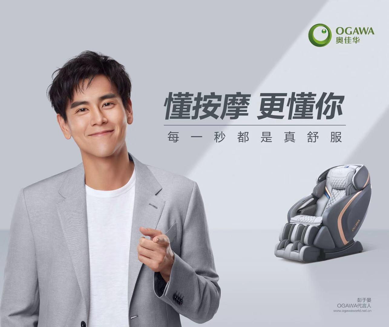重庆瑞奇多健身产业发展有限公司