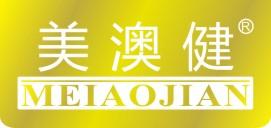 廣州市美澳健生物科技有限公司