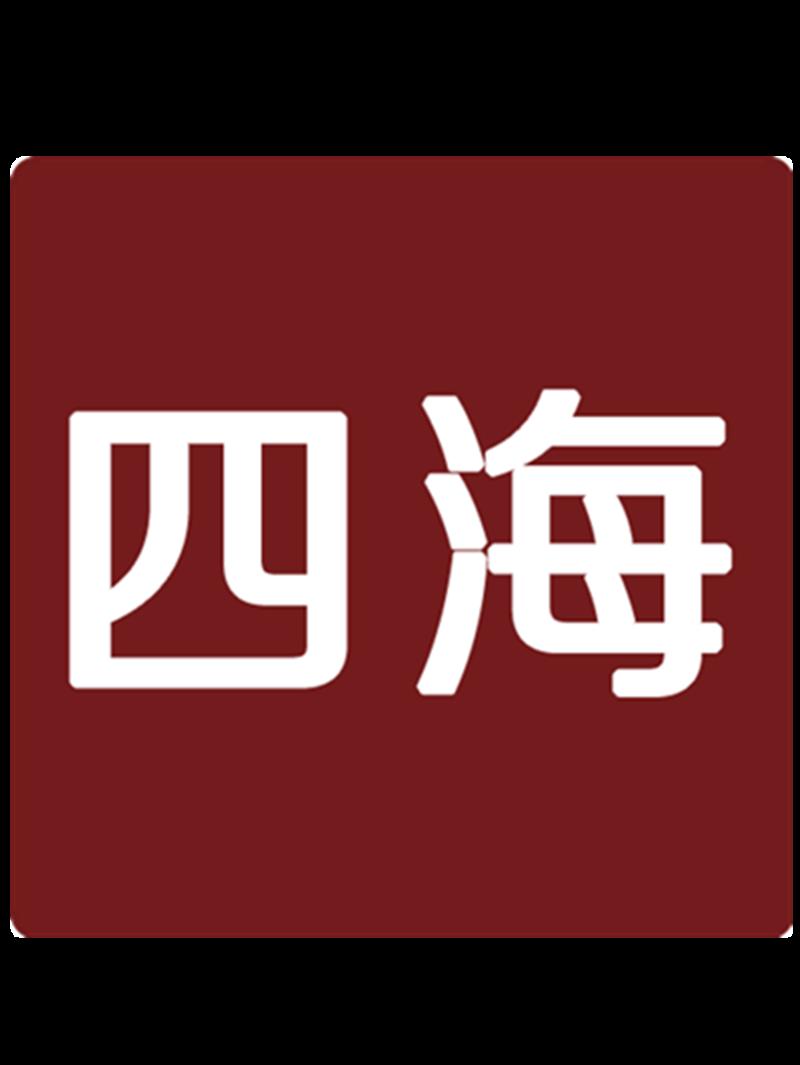 廣東力行教育科技有限公司