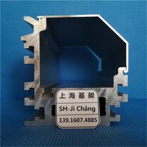 积放辊道输送机鋁材133*141鋁合金135107